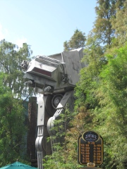 Life Sized AT-AT outside Star Tours in Disney's Hollywood Studios