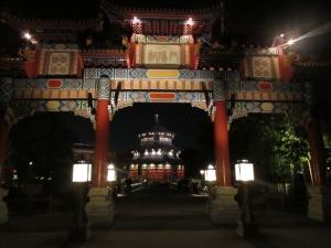Take a look at the China Pavilion after hours!!!