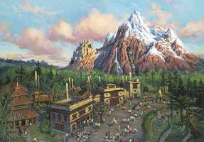 Artist Rendering of Everest while rumors were circulating before the announcement