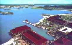 A Glimpse of the Polynesian in the 70s